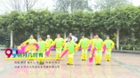 河南荥阳广场赵堡队 明月几时有 表演 团队版