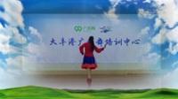 大丰港风阳广场舞  高云上的一朵云 正背表演与动作分解 个人版