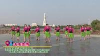 河南省周口市清晨河岸健身舞蹈队广场舞  山水恋情 表演 团队版