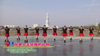 河南省周口市工农路艳红舞蹈队广场舞  你是上天给我的礼物 表演 团队版