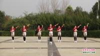 河南省淮阳县心动舞蹈队广场舞  你的美让我醉 表演 团队版