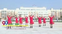 新郑分会郭店分站冯庄美女组合舞蹈队 中国广场舞 表演 团队版