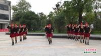 河南省信阳市潢川县仁和靓丽舞蹈队广场舞  我们好好爱 表演 团队版