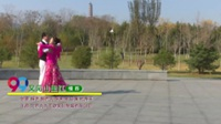 北京市展览馆李宝岩舞蹈队广场舞  又见山里红(慢四) 表演 团队版