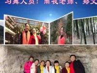 雨夜广场舞《舍不得》浙江温州舞友联谊视频