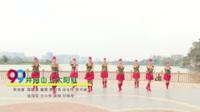 中河街健身队广场舞 井岗山上太阳红 表演 团队版