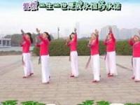 江南雨广场舞《爱情就像一首歌》原创简单16步 附口令分解动作教学演示
