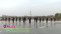 河南省周口市恋曲舞蹈队广场舞   醉月亮 表演 团队版