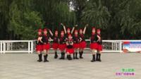 郑州市幸福人生艺术团广场舞 雪山姑娘 表演 团队版
