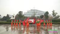 新乡市为何湖畔舞蹈队广场舞 红红火火大中华 表演 团队版