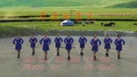 安庆向群精英团队  草原的夏天 表演 团队版