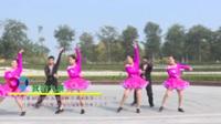 新郑分会长葛滨河舞蹈队 我的九寨 表演 团队版