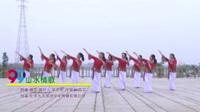 湖南省岳阳县委会舞队 山水情歌 表演 团队版