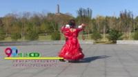 北京市付大玮舞蹈队赵庆珍金秀兰 情迷(慢三) 表演 团队版