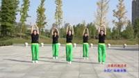明光盛唐秀广场舞 自豪的建设者 表演 团队版