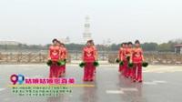 河南省周口市商水县平店王楼莲花舞队广场舞  姑娘姑娘你真美 表演 团队版