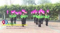 河南荥阳广场北夕阳红1队 红红火火 表演 团队版
