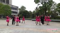 河南省信阳市潢川县体育舞蹈协会承认拉丁队广场舞   爱在思金拉错 表演 团队版