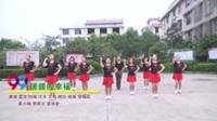 新化游家菲菲队广场舞 暖暖的幸福 表演 团队版