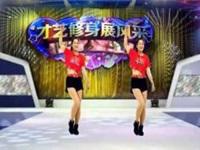 金社广场舞《女人像个球》原创现代健身操 附正背面口令分解动作教学演示