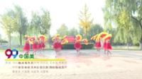 99焦作市中站区店后博彩舞蹈队 中国美 表演 团队版