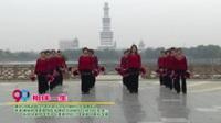 河南省周口市商水县化河乡何楼村红玫瑰舞蹈队广场舞  相伴一生 表演 团队版