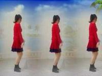 我爱广场舞《水蓝蓝》编舞一连 正背面演示