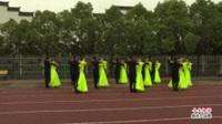 河南省信阳市光山县世峰舞蹈队  今生相伴 表演 团队版
