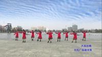六安南四十铺轻舞飞扬广场舞 次真拉姆 表演 团队版