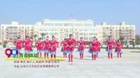 新分分会郭店镇刘知州舞蹈队 青春踢踏 表演 团队版