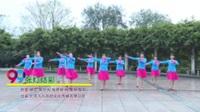 郑州市荥阳红九月舞蹈二队 张灯结彩 表演 团队版