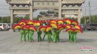 河南省鹿邑县玄武神火腰鼓队广场舞  扇子舞 中国美 表演 团队版