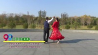 北京市展览馆李宝岩舞蹈队张佰军余群 红雪莲(平四) 表演 团队版