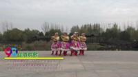 河南平顶山新声舞动舞蹈队 迎酒欢歌 表演 团队版