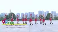湖南娄底广场舞协会 甜蜜蜜 表演 团队版