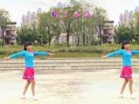 珍儿广场舞《你是我的幸福》原创舞蹈 正背面口令分解动作教学演示