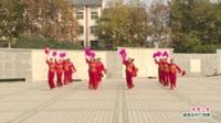 河南省偃师市前纸庄开心舞蹈队广场舞  欢聚一堂 表演 团队版