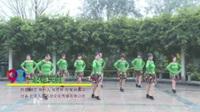郑州市荥阳星光炫舞广场舞二队 一起走天涯 表演 团队版