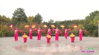 新密市快乐健身舞蹈队广场舞 开门红 表演 团队版