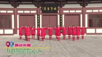 河南省洛阳市延秋香香舞蹈队广场舞  舞动中国 表演 团队版