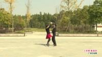 河南省信阳市息县体育舞蹈协会 杨海燕 刘春荣   三步踩 格桑拉 表演 双人版