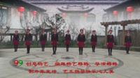 陕西汉中心儿美广场舞  圪梁梁 表演 团队版