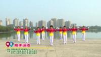 河南省焦作市龙源湖梦之队三队广场舞  摆跨运动 表演 团队版