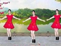 蝴蝶恋人广场舞《开门见喜》原创舞蹈 附正背面口令分解教学演示