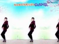娟子广场舞《发小》编舞青儿老师 正背面演示