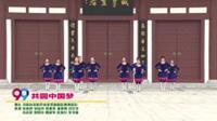 河南省洛阳市徐家营翩翩起舞舞蹈队广场舞  共圆中国梦 表演 团队版