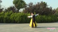 河南省信阳市体育舞蹈协会 王祖富 邓怀珍  伦巴 十送红军 表演 双人版