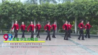 郑州市荥阳星光炫舞广场舞三队 前世今生的轮回 表演 团队版