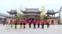 湖南常德桃花源金盘长弯广场舞队 金珠玛 表演 团队版