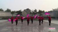 河南省洛宁县林苑红舞蹈队广场舞  秧歌扭起来 表演 团队版